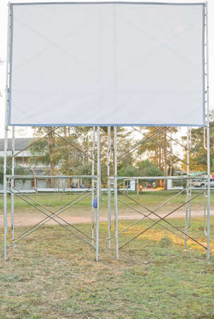 projector screen open-air Stock Photo