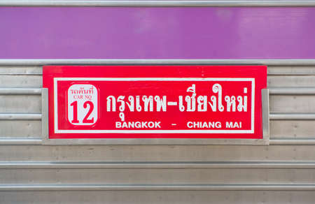 Signs for the train, from Bangkok - Chiang Mai