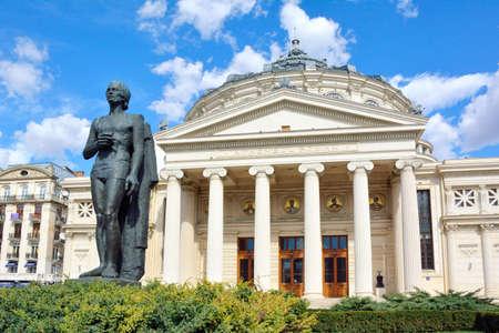 exterior architectural details: Romanian Athenaeum Opera, Bucharest, Romania