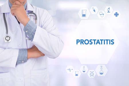 glandular: PROSTATITIS Medicine doctor working with computer interface as medical