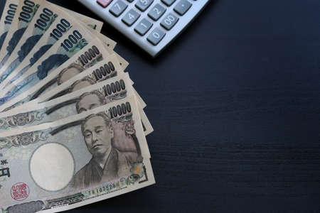yen note: yen notes  money concept background Closeup of Japanese currency yen bank