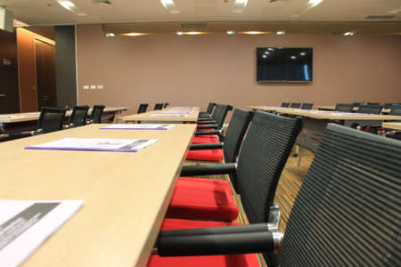 commercially: meeting room Editorial