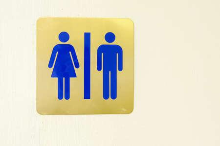 marital: bathroom Signs