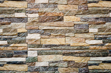 modern stone wall background texture photo