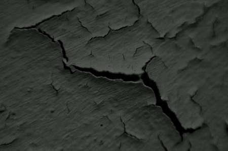tremor: Eartquake Stock Photo