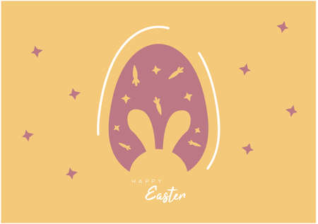 Easter background design illustration silhouette of a rabbit with carrots around it, Can be used for backdrop and many more.