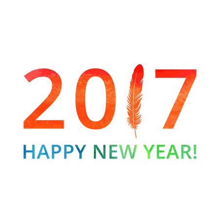 Happy New Year 2017.