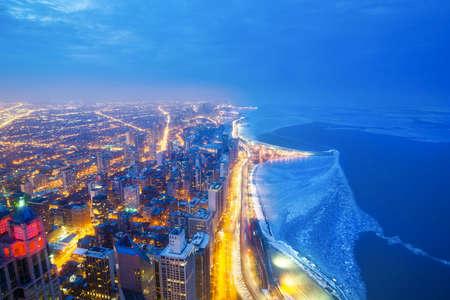 아름다운 시카고 스카이 라인 스톡 콘텐츠