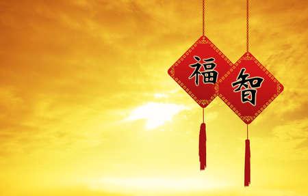 beijing: prayers beijing