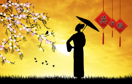 color fan: Geisha in Japan