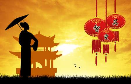 chinese temple: geisha with Chinese lanterns Stock Photo