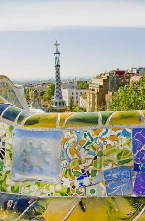 guell: Park Guell, Barcellona