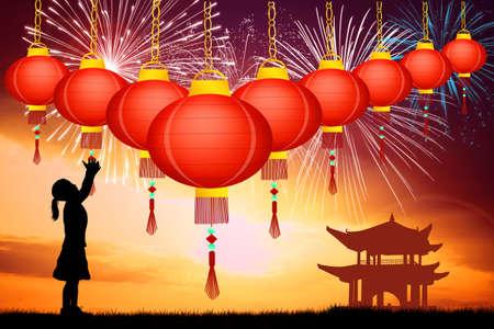 nouvel an: Nouvel an chinois Banque d'images