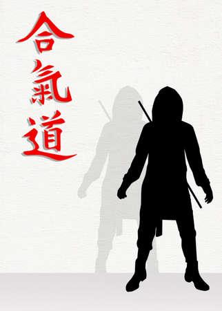 ideogram: Aikido Stock Photo