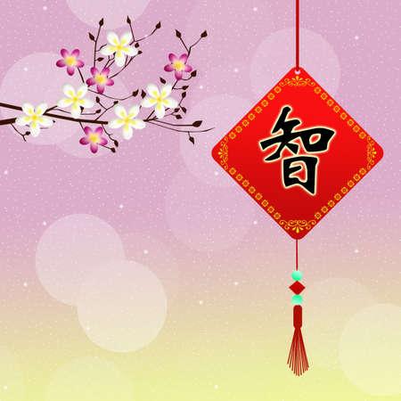 confucius: amulet with wisdom ideogram