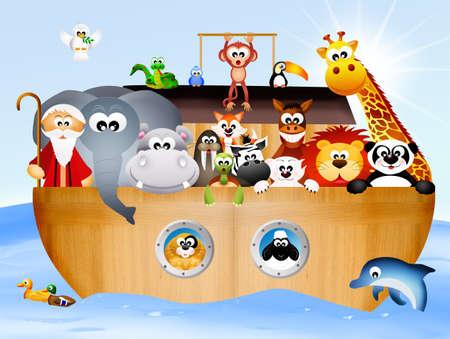 ark: illustration of Noahs ark