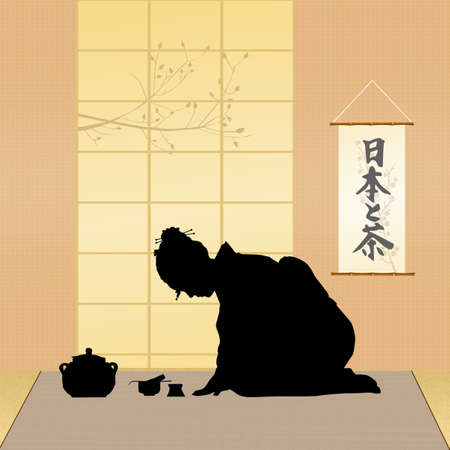tea ceremony: tea ceremony