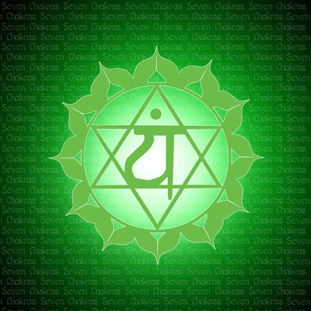 anahata: heart chakra Stock Photo