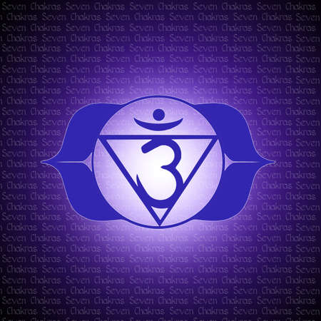 muladhara: eye chakra Stock Photo