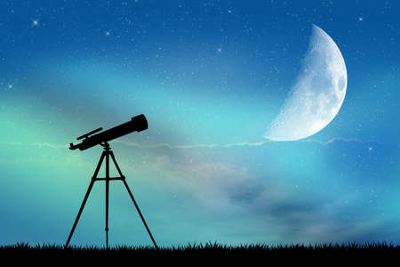 observations: look in the telescope Stock Photo