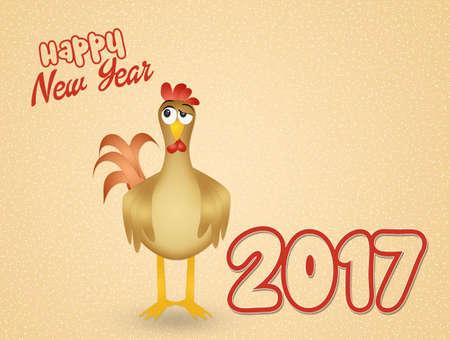 ideogram: Chinese New Year Stock Photo