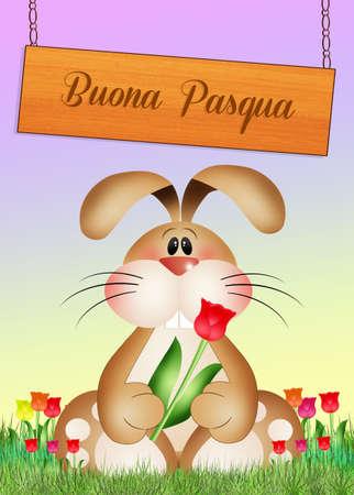 happy: Happy Easter Stock Photo