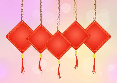 ideogram: Chinese amulets hanging