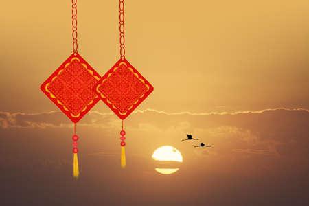 ideogram: Chinese amulets decorated