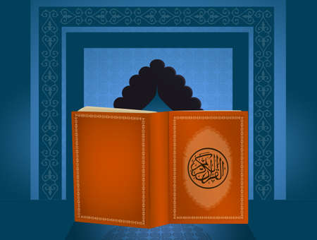 the holy book of Koran Stock Photo