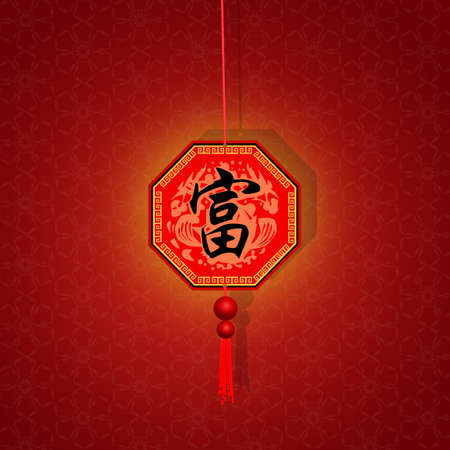 traditional Chinese amulet Banco de Imagens - 98868916