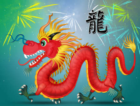 Chinese Dragon for the New Year