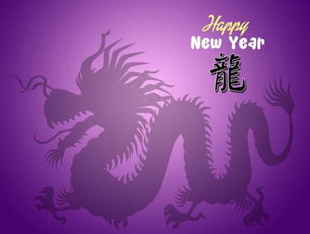 Chinese New Year Фото со стока