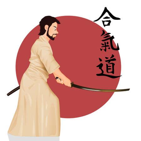 illustration of aikido demonstration with sword Zdjęcie Seryjne