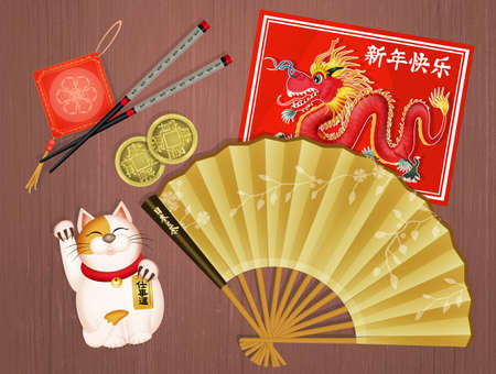 illustration of Chinese objects