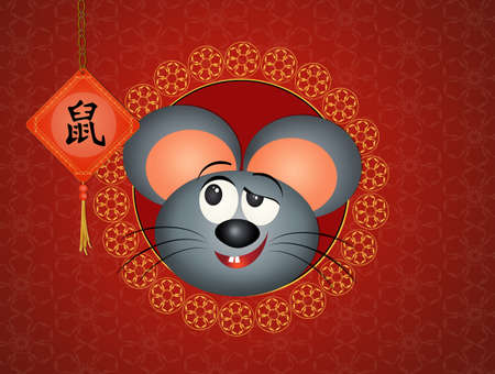 traditional Chinese Year of the rat 写真素材