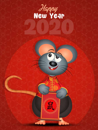 the year of the mouse in the Chinese calendar