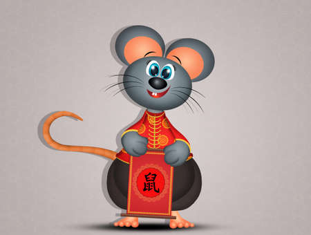 illustration of Chinese rat celebrate the New Year
