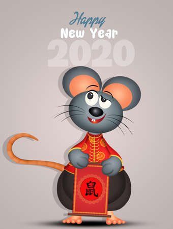 illustration of Chinese new year for rat 写真素材