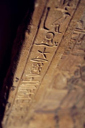 Cursive hieroglyphs on old funerary door photo