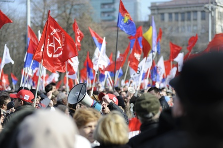 incidental people: Communist protesters in the National Square to protest against the current administration and president elections.