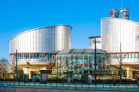 STRASBOUR, FRANCE - JANUARY 28, 2014: European Court of Human Rights building in Strasbourg, France. ECHR is a supra-national or international court established by the European Convention on Human Rights. It hears applications alleging that a contracting
