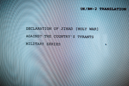 julian: LONDON, UNITED KINGDOM - MAY 15, 2011: WikiLeaks document on a computer screen with text:  Declaration of Jihad (Holly War) against countrys tyrants military series. WikiLeaks is an international, non-profit, journalistic organisation which publishes sec Editorial