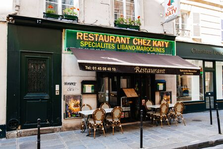 andalusian cuisine: PARIS, FRANCE - AUGUSt 18, 2014: Paris restaurant with Liban Moroccan cuisine in the center of Paris, France. The orient cuisine is very appreciated in the apital and largest city of France
