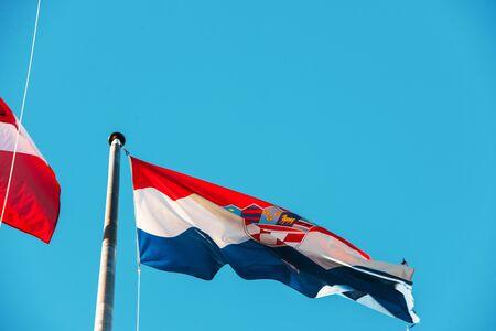 tricolour: Flag of Croatia, the tricolour named also Trobojnica (The Tricolor)