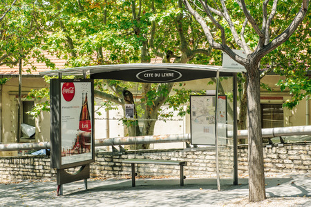 france station: AIX-EN-PROVENCE, FRANCE - JUL 18, 2014: Cite du livre - City of boox translated from French is on of the central bus station in the city of Aix-En-Provence, France