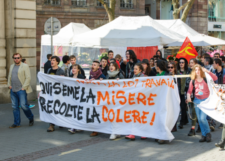reforms: STRASBOURG, FRANCE - APR 20, 2016: Closed central shopping street as hundreds of people demonstrate as part of nationwide day of protest against proposed labor reforms by Socialist Government