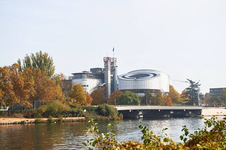 eec: European Court of Human Rights building in Strasbourg, France. ECHR is a international court established by the European Convention on Human Rights.