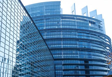 european parliament: STRASBOURG, FRANCE -  OCT 30, 2015: Facade of the European Parliament building in Strasbourg, France