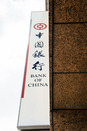 LUXEMBOURG, LUXEMBOURG - JUN 05, 2016: Bank of China logotype of its Luxembourg headquarter. Bank of China Limited is one of the 5 biggest state-owned commercial banks in China.