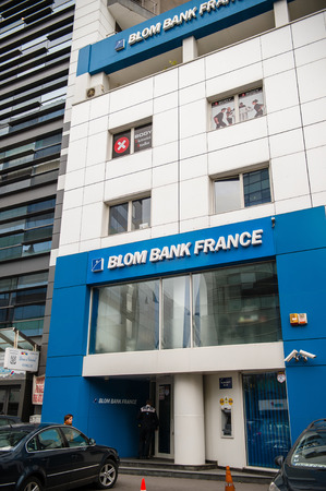 headquarter: BUCHAREST, FRANCE - OCT 1, 2016: Blom Bank France headquarter in Bucharest, Romania. The Bank was established in 1976 and currently has branches in Paris, London, Romania, Dubai & Sharjah. Editorial